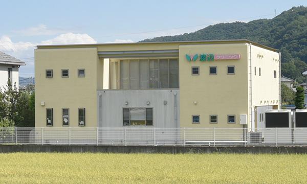 facility_600x360